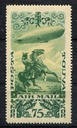 Russia , Tuva , SG 105 , 1936 ,15th Anniv Of Independence , Air , MH - 1923-1991 USSR