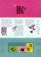 Singapore - 2016 - Zodiac Series - Monkey - Mint Stamp Set In Presentation Pack - Singapore (1959-...)