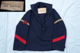 Vareuse Quartier Maître + Bacchi - Uniforms