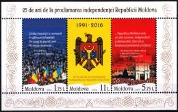 MOLDOVA 2016-15 Independence - 25, MNH