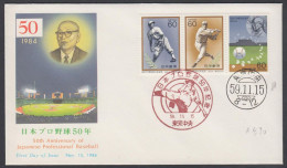 "Japan 1984, FDC Cover ""Japsnese Professional Baseball"" - FDC"