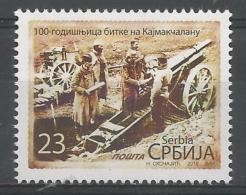 SRB 2016-15 100A°BATEL ON KAJMAKČALAN, SERBIA, 1 X 1v, MNH - Militaria