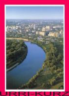 TRANSNISTRIA-2012 Tiraspol River Dniester Postcard Card Mint - Moldova