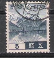 Japon : N° Yvert 265 Oblitéré - Lac Kamikochi Et Mont Hodaka .