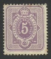 Germany, 5 Pf. 1880, Sc # 38, Mi # 40, Used. - Germany