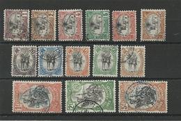 COTE DES SOMALIS - YVERT N°53/66 OBLITERES - COTE = 170 EURO - - Côte Française Des Somalis (1894-1967)