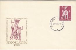 Yugoslavia 1970 FIBA World Championship Basketball FDC 1970 Bb161011
