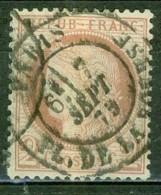 1872- République - Céres - FRANCE - Dentelé - N° 51