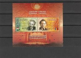 #202  COMPOSERS, MUSIC, BARTOK BELA, GEORGE ENESCU, 2006, Mi6084/85, MNH**, BLOCK, ROMANIA. - Blocs-feuillets