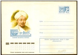 URSS: Intero, Stationery, Entier, Al-Farabi, Filosofo, Philosophe, Philosopher - Célébrités