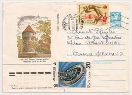 ENTIER RUSSIA RUSSIE TO STRASBOURG 1985. TALLINN. - 1923-1991 USSR
