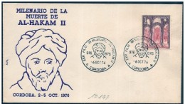 Spagna/Spain/Espagne: Al-Hakam II - Famous People