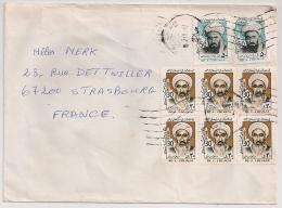 COVER IRAN TEHERAN TO FRANCE. - Iran