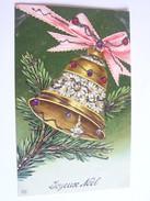 Cloche Avec Noeud Sur Une Branche De Sapin -gaufrée -  Joyeux Noel - Christmas