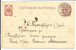 RUSSIE EMPIRE ENTIER OBLITERE - 1857-1916 Empire