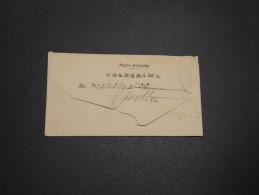 ESPAGNE - Télégramme Pour Seville - A Voir - L 4840 - Telegrafi