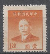 China 1949. Scott #886 (M) Dr. Sun Yat-Sen * - Chine