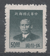 China 1949. Scott #897 (M) Dr. Sun Yat-Sen * - Chine