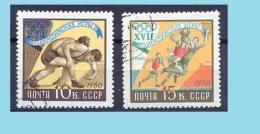 SU  1960  Mi 2370-2371... Summer Olympics 1960, Rome