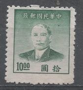 China 1949. Scott #895 (M) Dr. Sun Yat-Sen * - Chine