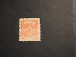 SAMOA - Posta Locale - 1877 EXPRESS 3 P. - NUOVI S.G. - Samoa