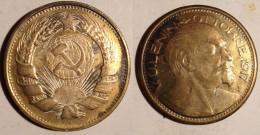 GETTONE TOKEN JETON BIG MEDAGLIA UNIONE SOVIETICA 1917 - Royal / Of Nobility
