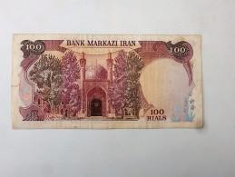 IRAN : Billet De 100 Rials, -Bon état - Iran