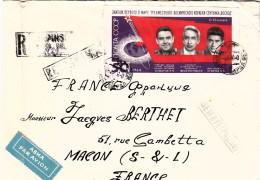 CCCP LETTRE PAR AVION. RECOMMANDE AVEC BLOC 1964 MORYAKMOB POUR MACON FRANCE  / 230 - Russland & UdSSR
