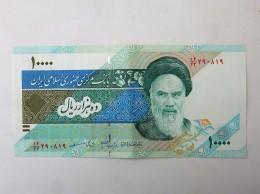 IRAN : Billet De 20000 Rials, - Bon Etat - Iran