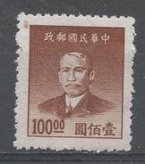 China 1949. Scott #898 (M) Dr. Sun Yat-Sen * - Chine