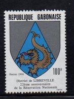 1990 Gabon Gabonaise Libreville Coat Of Arms Complete Set Of 1 MNH - Gabun (1960-...)