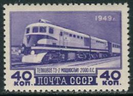 USSR 1949 SC #1378-1 VF/MNH. Diesel Locomotive TE-2 (B-13)