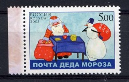 RUSSIE RUSSIA 2005, NOUVEL AN / NEW YEAR, PERE NOEL, Feuillet De 6 Valeurs, NEUF / MINT. R1226