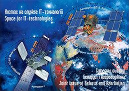 Belarus, Space, 2015, Block S/s Sheet Joint Azerbaijan - Belarus