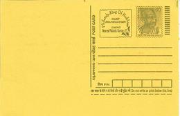 Mahatma Gandhi, Un Entier Postal (Postal Stationery) Neuf Non Circulé, Uncirculated , From INDIA - Mahatma Gandhi