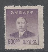 China 1949. Scott #892 (M) Dr. Sun Yat-Sen * - Chine