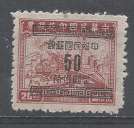 China 1949. Scott #913a (M) Plane, Train And Ship, Overprinted * - Chine