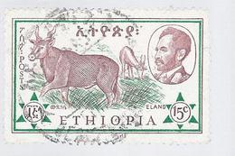 Ethiopia - 1961, Animals-eland - Used - Ethiopie