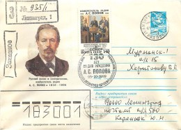 FDCs. THE USSR 1989 SK№6050 130 YEARS FROM THE DATE OF THE BIRTH OF THE INVENTOR OF RADIO A.POPOVA - Telecom