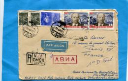 MARCOPHILIE-URSS-lettre  REC >Françe Cad1960- OMSK-5-stamps N°2272 Lénine+hélicoptère +mineur