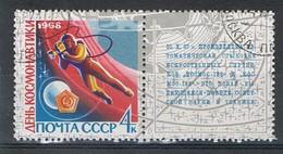 Rusland Y/T 3351 (0)