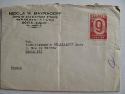 ENVELOPPE BULGARIE OBLITEREE SOFIA 28/7/1947 AVEC 1 TIMBRES 1944 INTACT - Briefe U. Dokumente