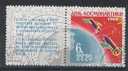 Rusland Y/T 3352 (0)