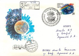 FDCs. USSR 199 SK№6286 Joint Space Mission Of The USSR-AUSTRIA