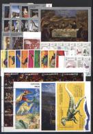 Georgia 1995 Annata Quasi Completa / Almost Complete Year Set **/MNH VF - Georgia