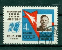 Russie - USSR 1962 - Michel N. 2635 A - Premier Vol Spatial Groupé