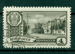 Russie - USSR 1961 - Michel N. 2491 - Capitales Des Républiques Autonomes