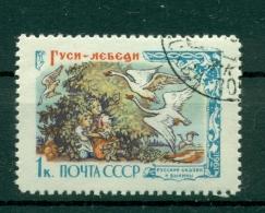 Russie - USSR 1961 - Michel N. 2524 - Contes De Fées Et Contes Folkloriques R