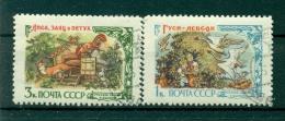Russie - USSR 1961 - Michel N. 2524/25 - Contes De Fées Et Contes Folkloriques R