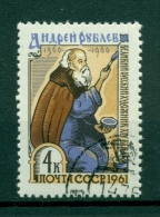 Russie - USSR 1961 - Michel N. 2463 A - Andreï Roublev